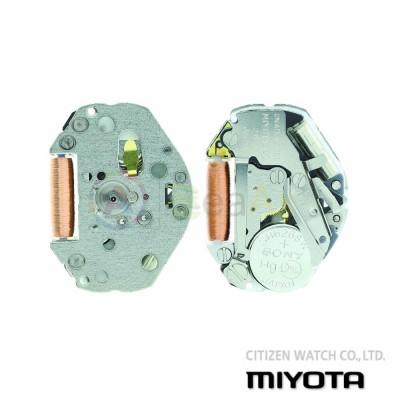 Movimento al quarzo Miyota 2039 tre sfere senza data Citizen Watch Japan MYM-2039