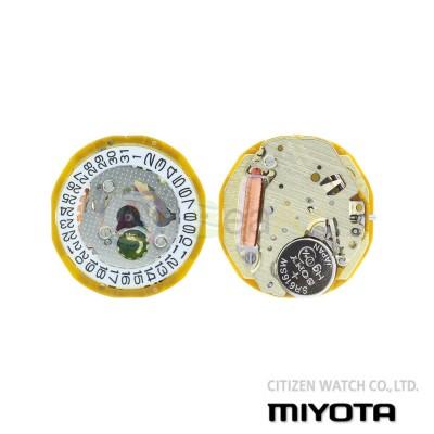 Movimento al quarzo Miyota 9T15 due sfere con datario H3 Citizen Watch Japan MYM-9T15