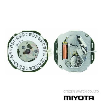 Movimento al quarzo Miyota 2115 tre sfere con datario H3 Citizen Watch Japan MYM-2115