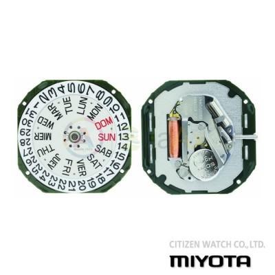Movimento al quarzo Miyota 2305 tre sfere con doppia data H3 Citizen Watch Japan MYM-2305