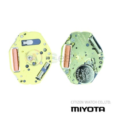 Movimento al quarzo Miyota 1L26 due sfere senza datario Citizen Watch Japan MYM-1L26