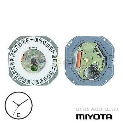 Movimento al quarzo Miyota 1S13 tre sfere datario H6 Citizen Watch Japan MYM-1S13-H6
