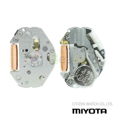 Movimento al quarzo Miyota 2026 due sfere senza datario Citizen Watch Japan MYM-2026